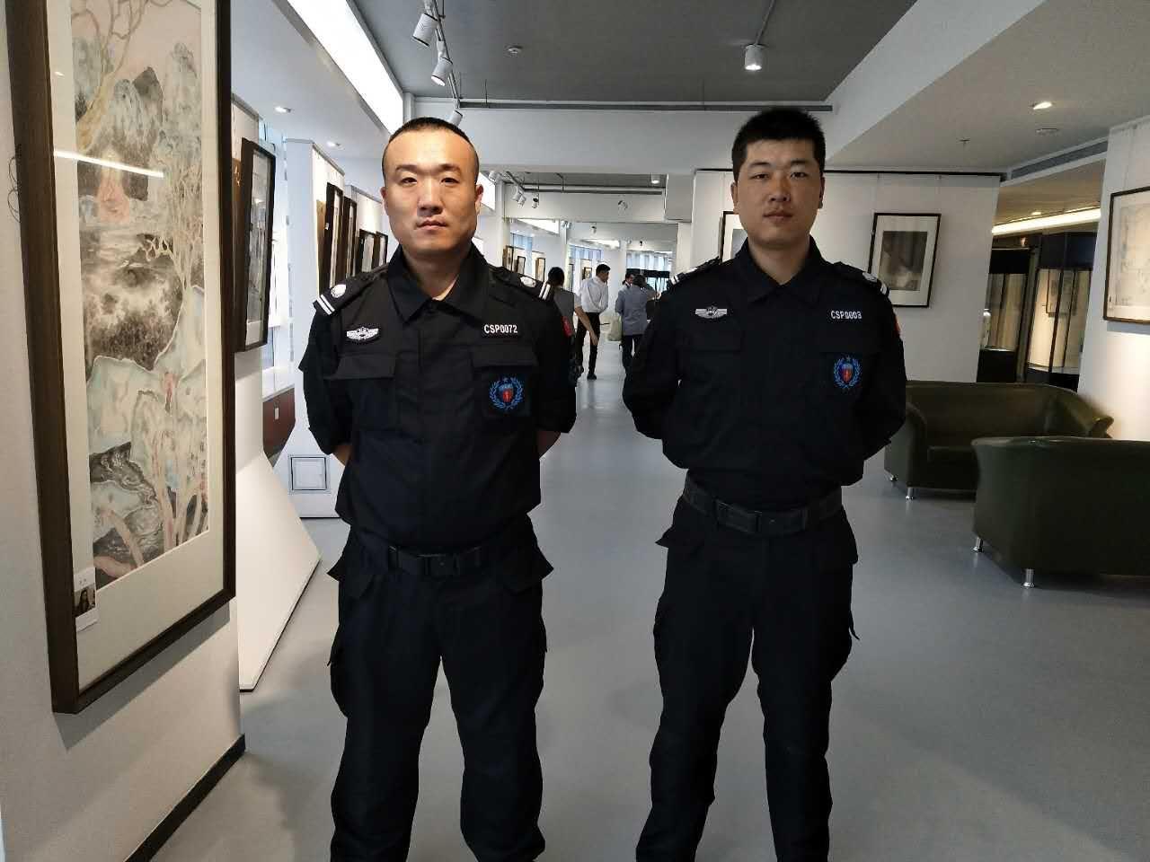 甘肃保安公司