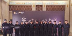 保安公司如何培训去提升保安人员的素质呢?